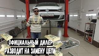 видео Запчасти для Skoda Rapid в Санкт-Петербурге тел. 409-92-43 низкие цены, в наличии