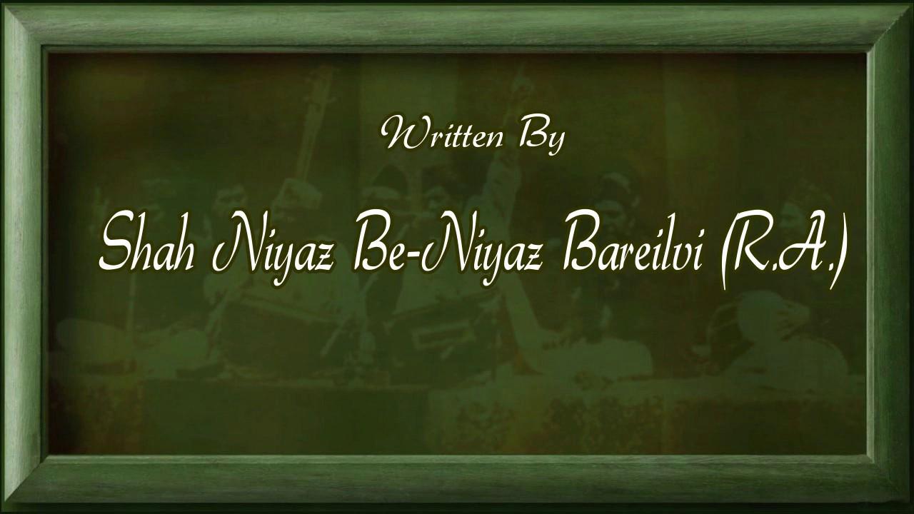 Download Sabri Brothers - (Rare) Ai Dil Be Geer Daaman e Sultan e Aulia (with lyrics & translation)