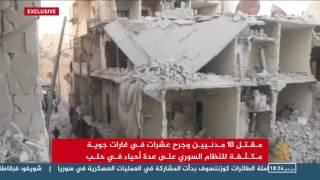 براميل وصواريخ فراغية على حلب المحاصرة