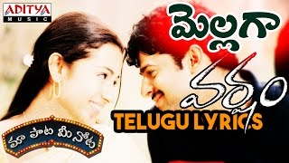 "Mellaga Full Song With Telugu Lyrics ||""మా పాట మీ నోట""II Varsham Songs"
