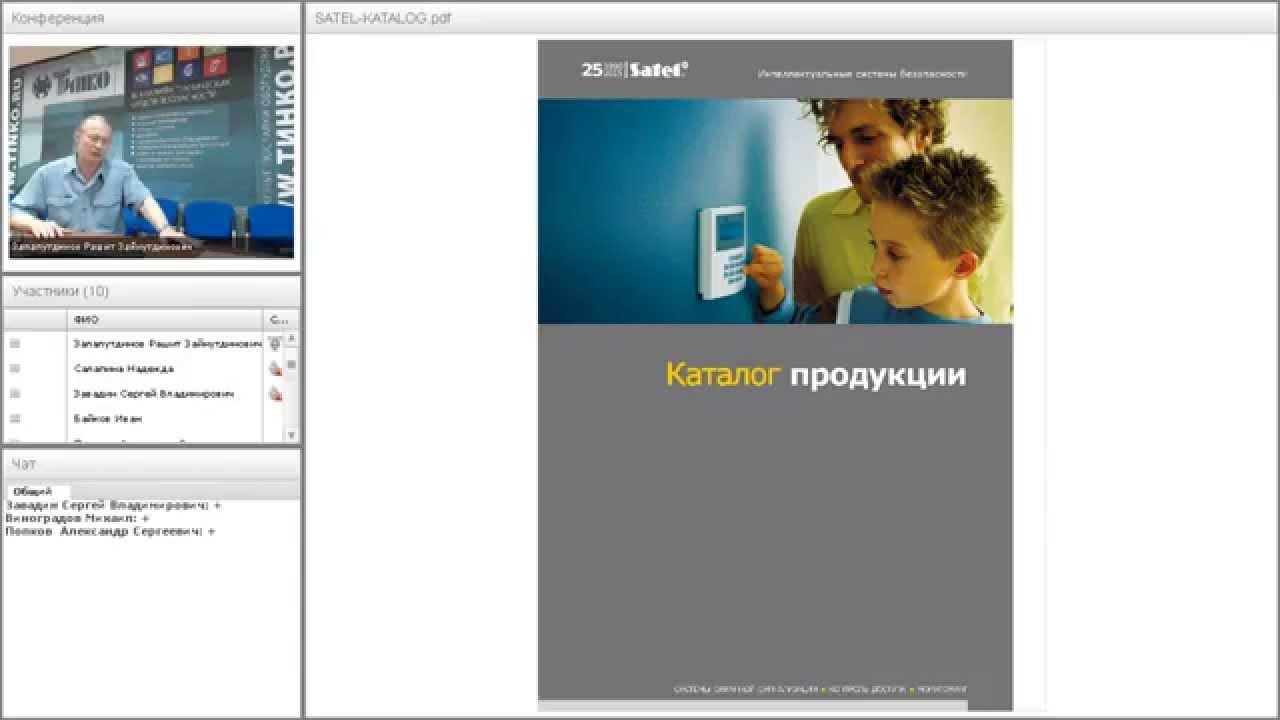 инструкция по программированию dsc pc5020