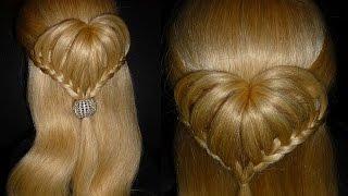 СЕРДЦЕ из волос.Причёска для средних и длинных волос.Плетение кос/волос.Причёски для девочек в школу