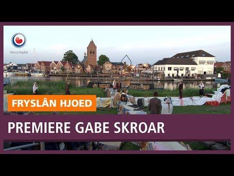 REPO: Iepenloftspullen; de premiere van Gabe Skroar