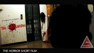 THE WATCHMAN - Scarypedia ( horror short film )
