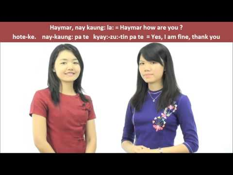 Learn Burmese language - Greetings in Burmese