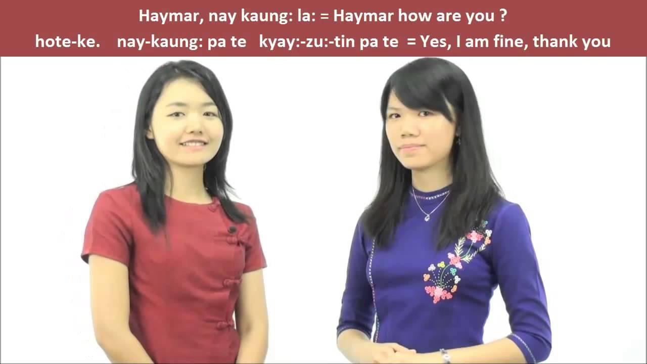Learn Burmese language - Greetings in Burmese