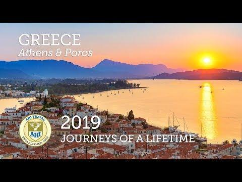 Greece ~ Athens and Poros Island