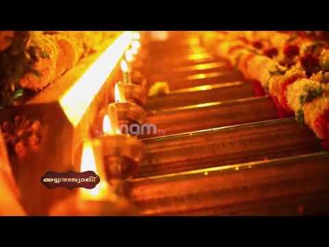 Janam TV Theme Song.. Deepam Thelikkam