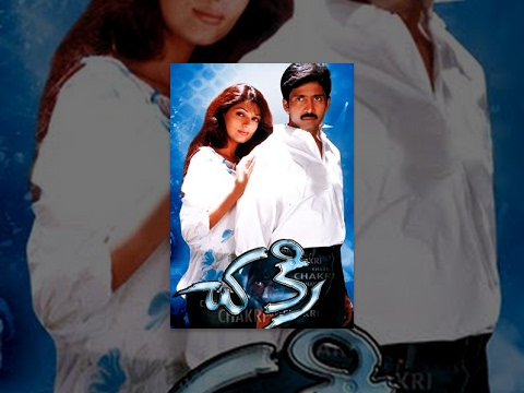 Chakri Telugu Full Length Movie || Vadde Naveen, Punam Segar