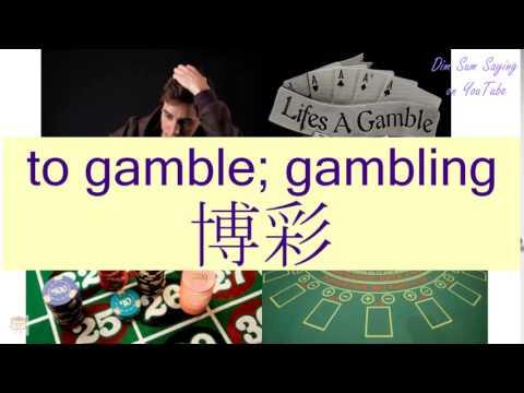 Blackjack rules tie with dealer