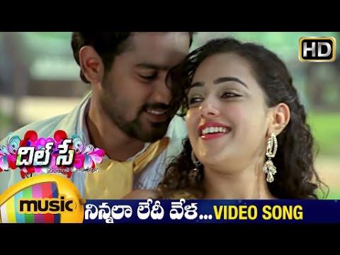 Nithya movie songs pattapagalu song nithya menon rejith menon revathi shw hd - 5 1