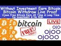 Ojooo Live Withdraw Your Bitcoin to Your Bank Account l Without Investment How to Earn Bitcoin