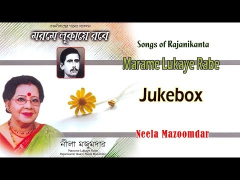 Marame Lukaye Rabe | Neela Majumder | Rajanikanta Sen | Audio Jukebox 2018 | Gathani Music