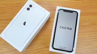 iPhone 11 IS NOT EXPENSIVE - I DO NOT EXPECT THIS!