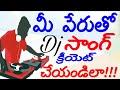 మీ పేరుతో DJ సాంగ్ క్రీయెట్ చెయ్యండి ఇలా-How To Create Dj Song With Name Telugulo    Telugu Creation