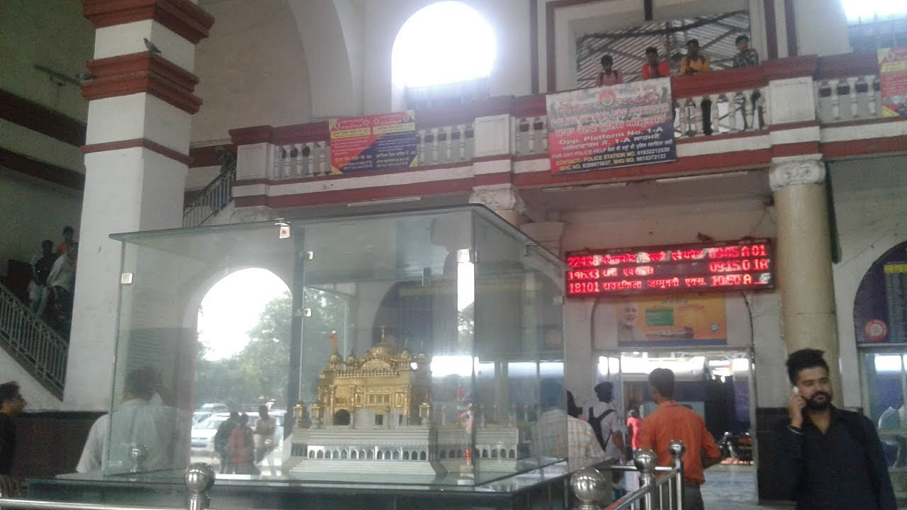 my favourite city amritsar topic