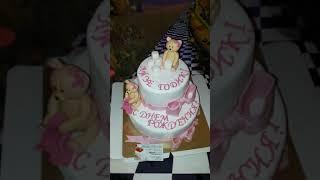 видео торт на заказ недорого день рождения