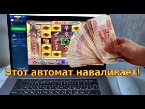 Секреты на деньги казино казино ростов сити