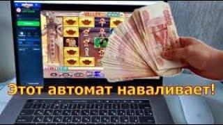 Игровые Аппараты Вулкан Вегас | Секреты Казино Вулкан - Секреты Казино!