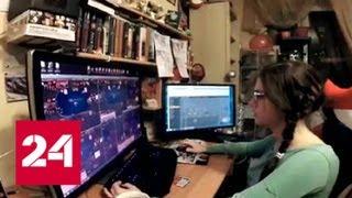 Звезда киберспорта Лилия Новикова погибла в результате несчастного случая - Россия 24