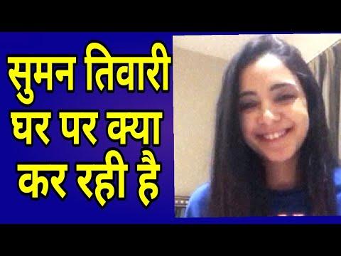 Suman tiwari yane Kanika Kapoor in dino kya kar rahi hai ...