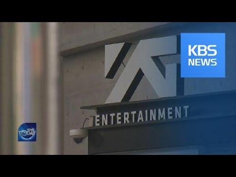 K-POP PROSTITUTION SERVICE INVES. / KBS뉴스(News)