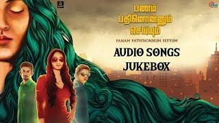 Pannam Pathinonnum Seyum | Audio Songs Jukebox | Barani | Alisha khan | Tamil Movie