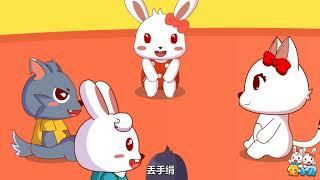 """중국 전통놀이 """"수건돌려라""""  유치원 다문화교육"""