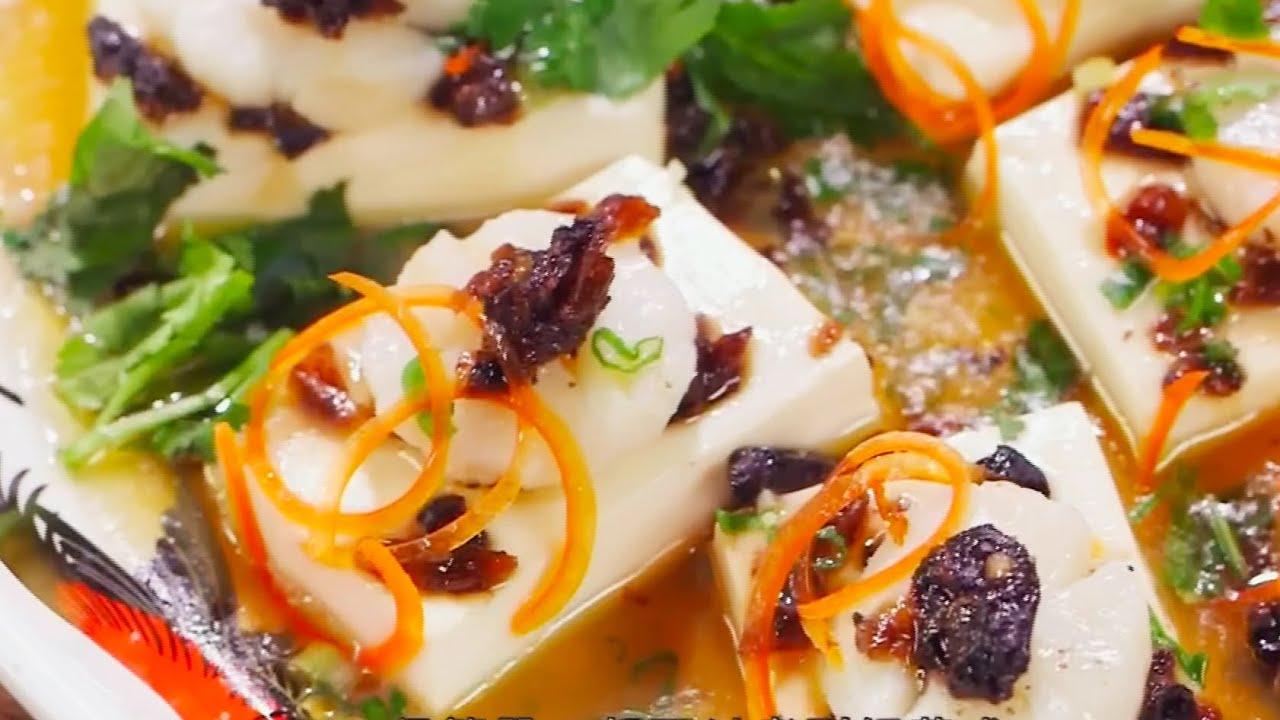 阿爺廚房食譜 | 元貝蒸豆腐 - YouTube