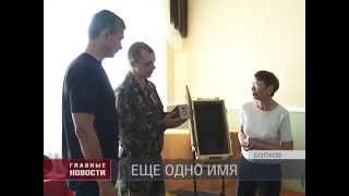 """Медаль """"За отвагу"""" передали потомкам героя"""