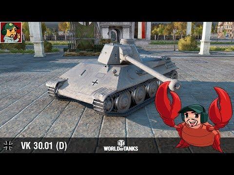 World of Tanks - VK 30.01 (D) продолжаем прокачку Немецких средних танков | Идём к Leopard 1
