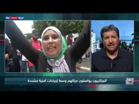 الجزائريون يواصلون حراكهم وسط إجراءات أمنية مشددة  - نشر قبل 10 ساعة