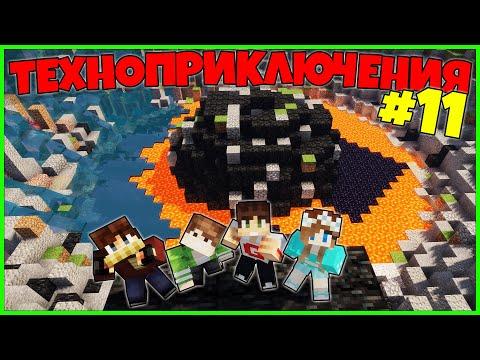 Техноприключения в Майнкрафт #11 - огромный метеорит и самка дракона / Minecraft выживание с модами