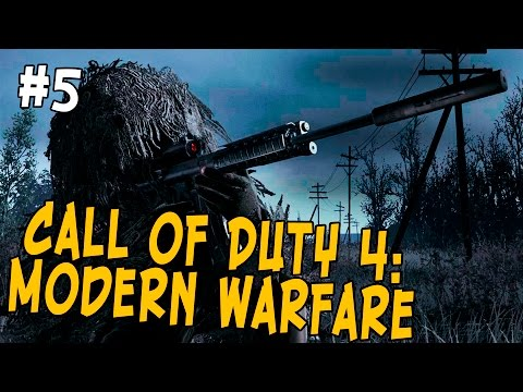 Прохождение Call of duty Modern Warfare 3