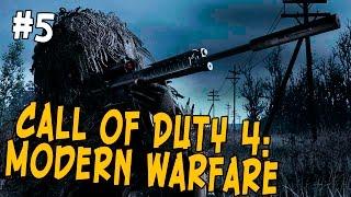 Прохождение Call of Duty 4: Modern Warfare - ЧЕРНОБЫЛЬ ЗОНА ОТЧУЖДЕНИЯ#5