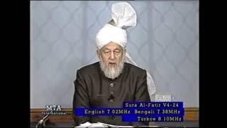 Tarjumatul Quran - Surah Fatir [Originator] : 5 - 24