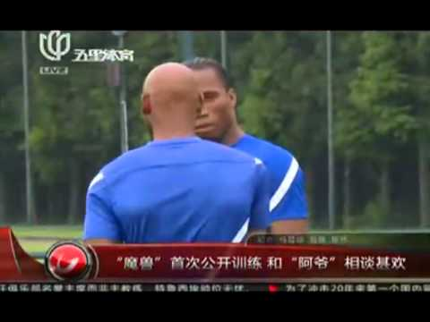 Didier Drogba's First Training at Shanghai Shenhua