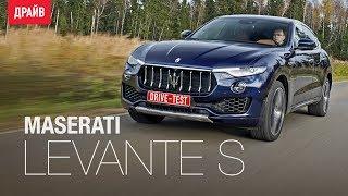 видео Новый Мазерати Леванте. Автосалоны и официальные дилеры Maserati Levante.