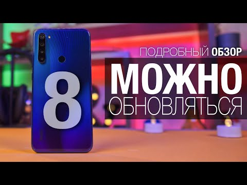 ОБЗОР Redmi Note 8 и сравнение с Redmi Note 7