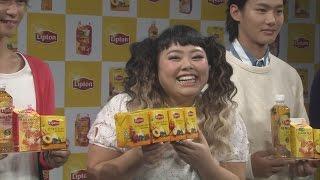 お笑いタレントの渡辺直美が22日、東京都内で行われた紅茶ブランド「...