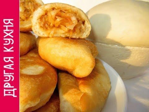Пирожки с капустой (дрожжевое сдобное тесто.)