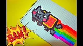 Рисуем по клеточкам- НЯН КЭТ(Nyan Cat)!