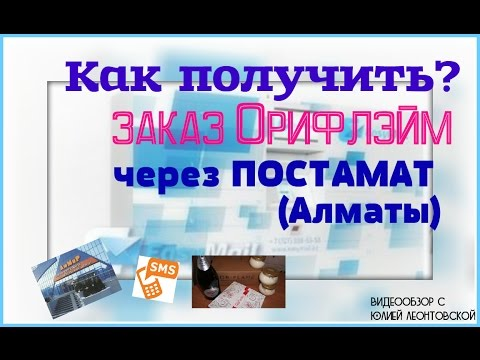 Консультации по налогам и 3-НДФЛ - контракт Консультант