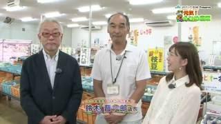 JAバンクえひめ Presents 元気!えひめ農業 第13回 2016年10月...