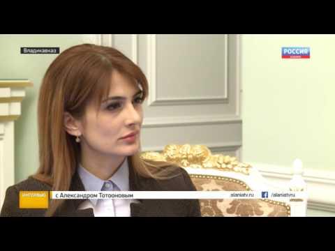 ИНТЕРВЬЮ. АЛЕКСАНДР ТОТООНОВ // 30.01.2017