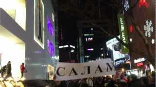 Салам, New-York! from Seoul, Myeong-Dong (1).MOV