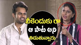 Sai Dharam Tej About Trolls On Him About Chamaku Chamaku Song | Film Jalsa