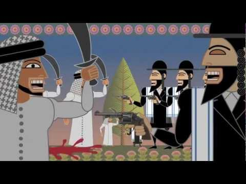 REAL History of the land of Israel -- FUNNY VERSION !!!