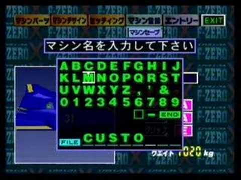 F-Zero X Car Editor demo  