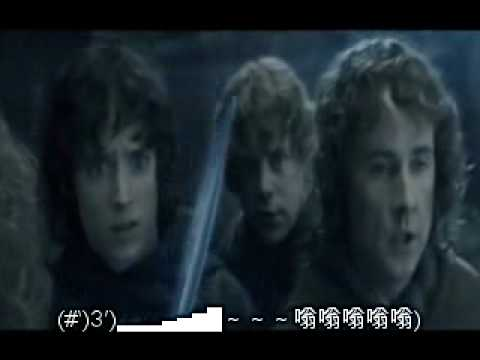 Gandalf goes to the World Cup 中文版 【惡搞魔戒之巫巫茲拉遠征隊】